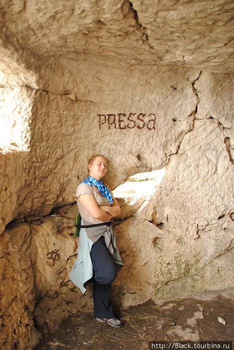 надпись на стене «пресс-центра», которая указывает, что данное помещение действительно «пресцентр», а не какая-нибудь фигня