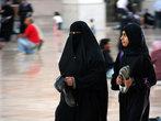 Сирийские женщины в мечети