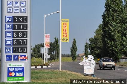 Увы, рассмотреть с шоссе возможность комплексного сервиса (заправиться — перекусить) не так просто — силуэт повара с пиццей у края дороги на скорости и не заметишь...