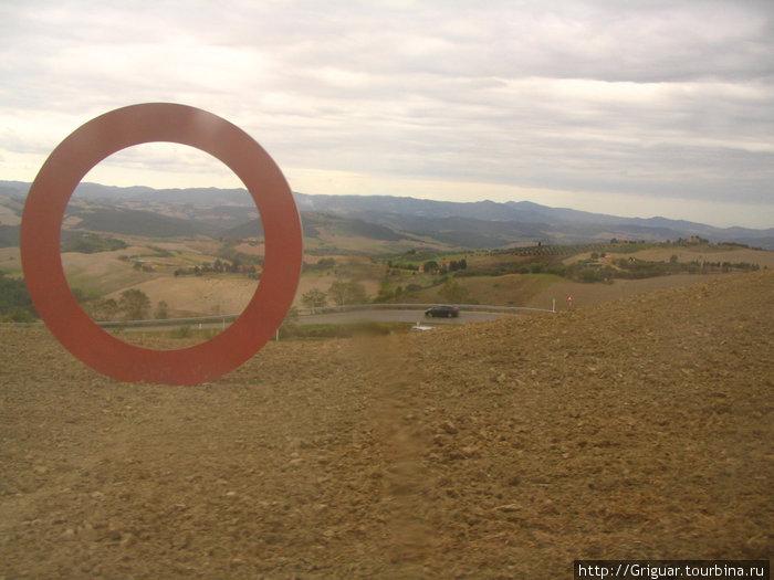 По дороге от Вады к Пизе. Что за кольцо такое — не известно...