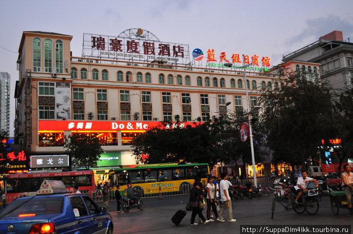 о.Хайнань — Рай на краю земли Санья, Китай
