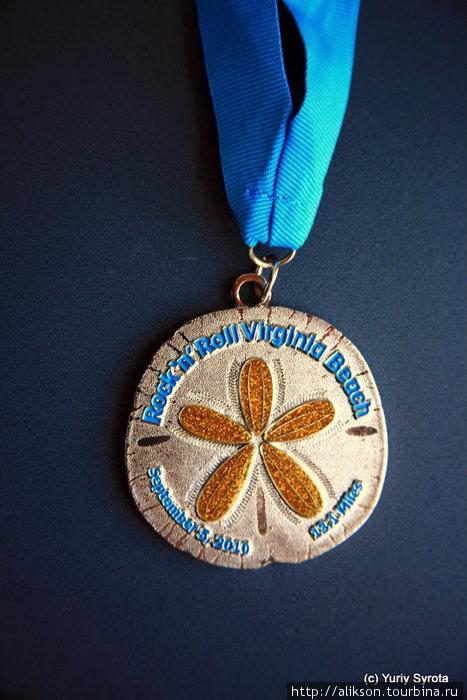 Это моя драгоценная медаль, завоёванная потом и кровью;)