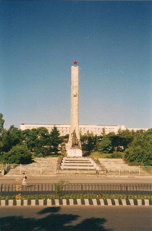 Памятник времён социализма