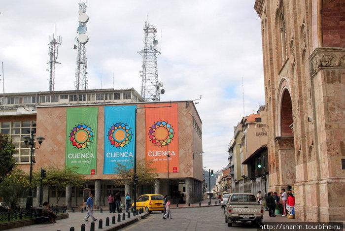 На центральной площади Куэнки