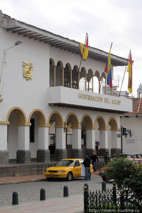 Муниципалитет Куэнки
