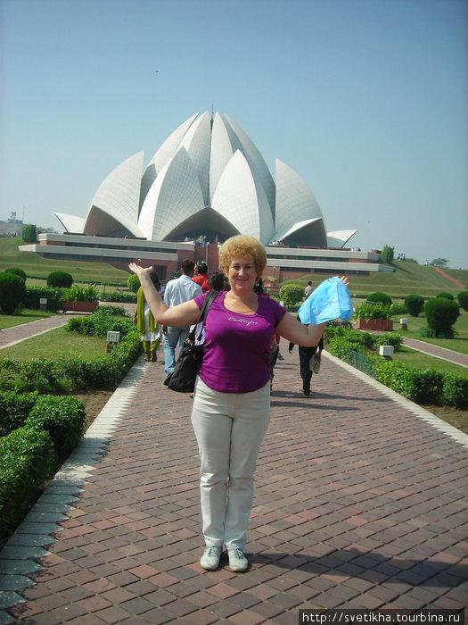 Бохаистский храм Дели