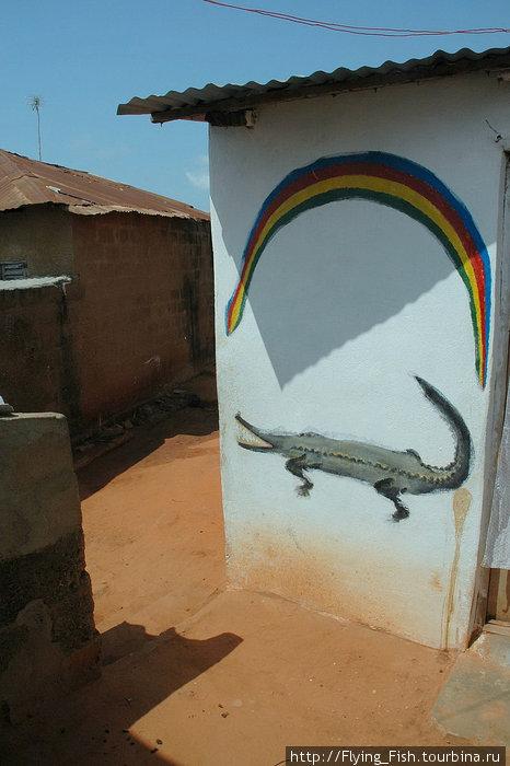 Женский храм Вуду в Того