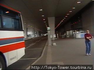Автобусная остановка   Аэропорт Нарита