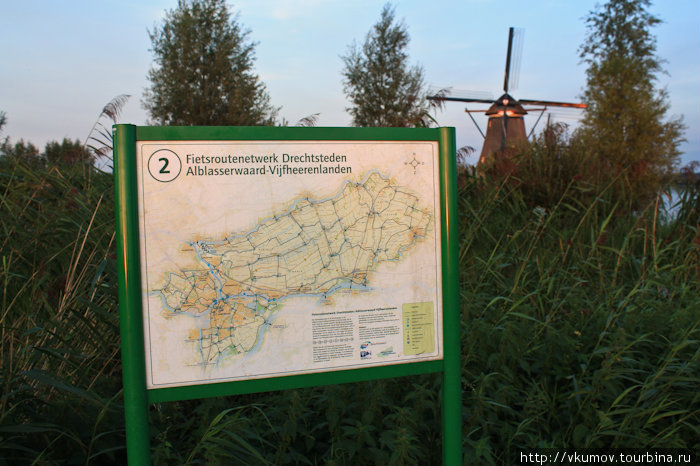 В Голландии, в отличие от Дании, указаны обычно не номера дорог, а номера определённых точек. Если заранее просмотреть маршрут, то можно ехать от номера к номеру. Довольно удобно.