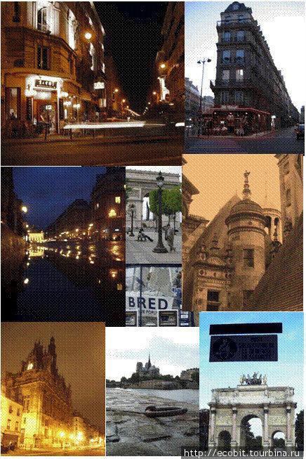 Париж глазами дилетанта.