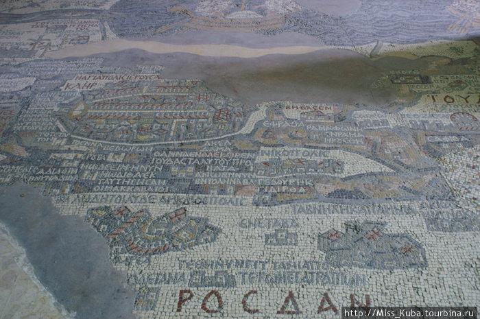 Мозаичная карта Палестины VI века. Мадаба