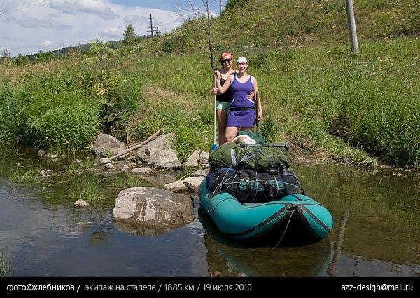 рыбалка река сатка