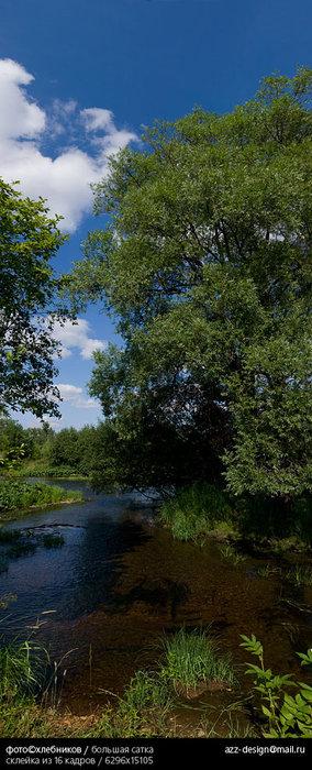 река большая сатка / возле романовки