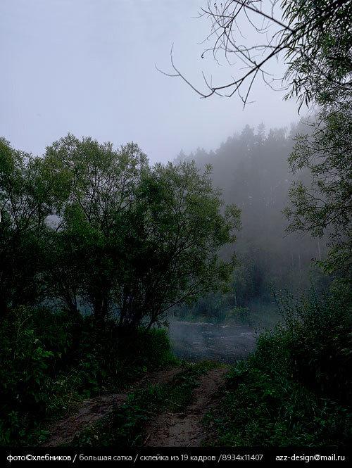 брод возле хутора ботево / река большая сатка