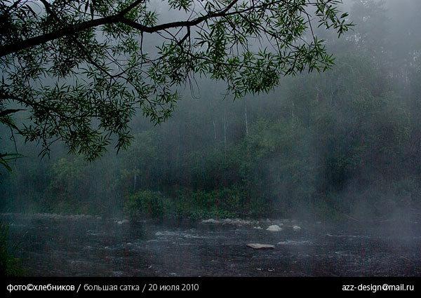 возле хутора ботево / река большая сатка