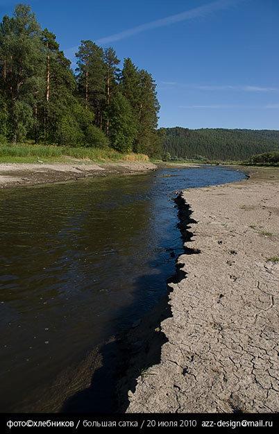река большая сатка