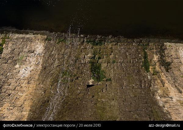 всё, что сливается по верхнему створу плотины / гидроэлектростанция пороги / река большая сатка