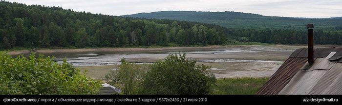 обмелевшее водохранилище в порогах / река большая сатка