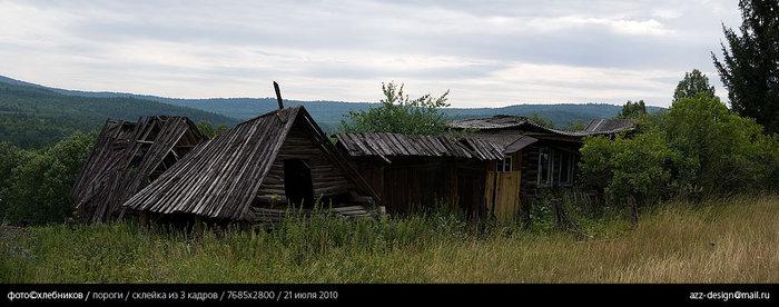 деревня пороги