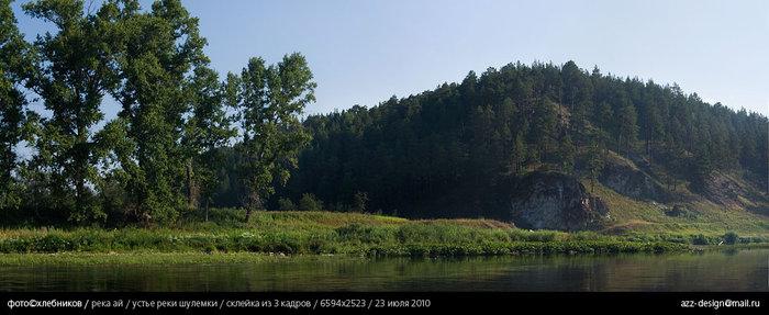 устье реки шулемки / река ай шулемка впадает в ай под скалкой, по логу вдоль речки явно стоит погулять.
