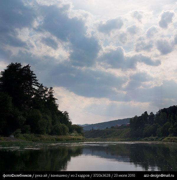 ваняшкино / река ай