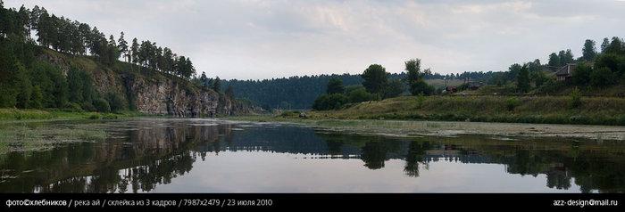 река ай / слева — скалы под старой пристанью, справа — межевой