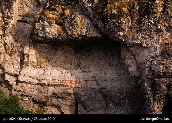 скалы под старой пристанью / река ай