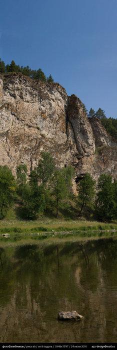 скала с гротом / река ай
