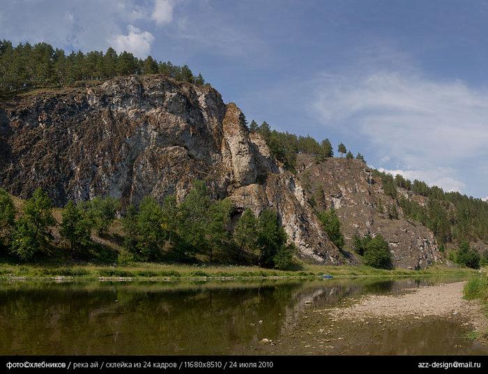 скала / река ай