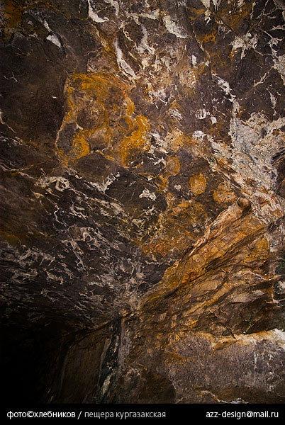 пещера кургазакская / потолок