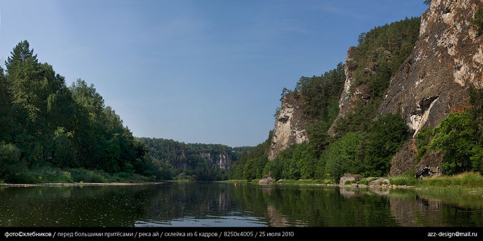 река ай перед большими притёсами