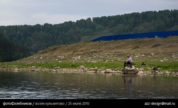возле деревни кульметово / река ай