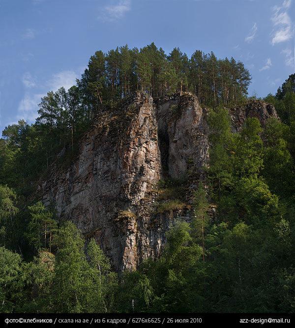 скала перед деревней сикияз-тамак / река ай