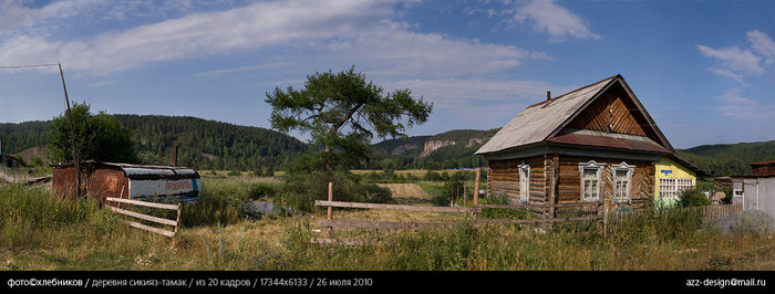 в деревне сикияз-тамак / река ай
