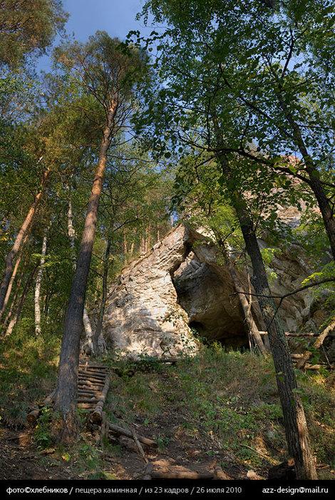 пещера каминная / сикияз-тамакский пещерный град / река ай