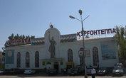 В Таджикистане всего 4 региона. Курган-Тюбе (Кургонтеппа)  — столица южной области. Третий по величине город страны. 100 км от Душанбе на юг.