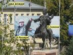 Два вождя — Исмаил Самани (1000 лет назад) и Эмомали Рахмон (сегодня и всегда) держатся за руки и строят светлое будущее Таджикистана