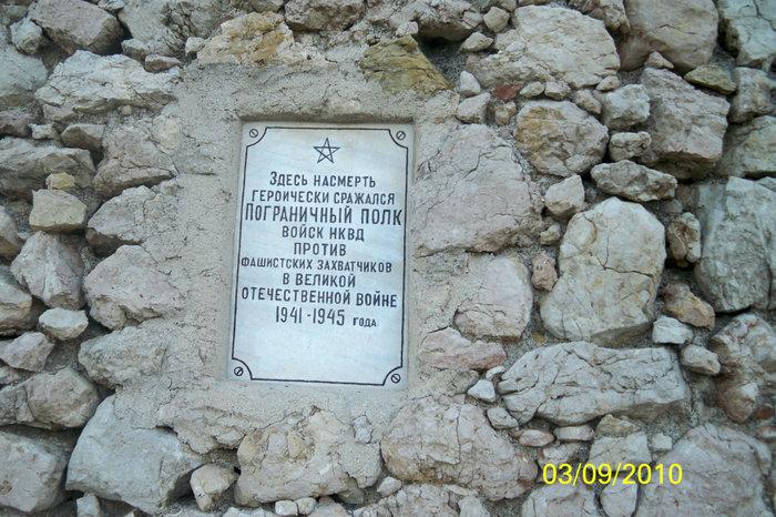 Второй уровень развалин крепости