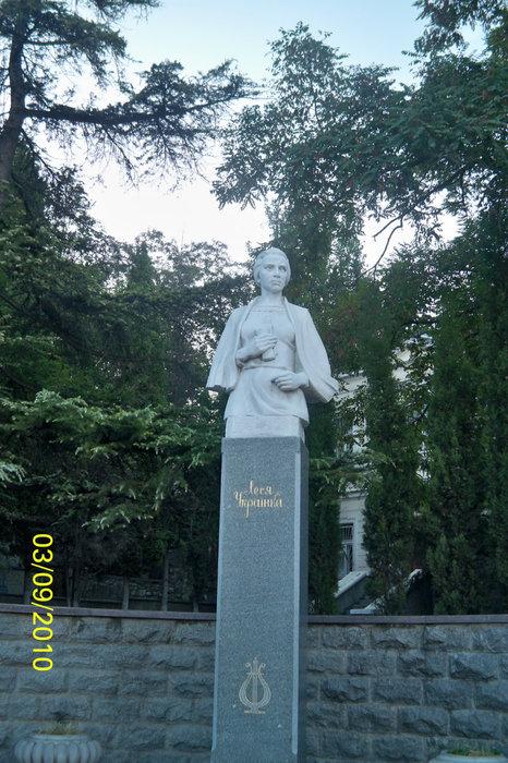 Памятник Лесе Украинке на улице Балаклавы