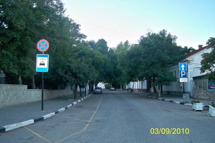 Улицы Балаклавы