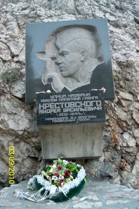 Начало улицы Крестовского