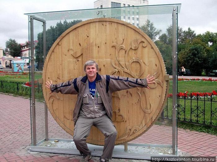 Необъятный рубль.