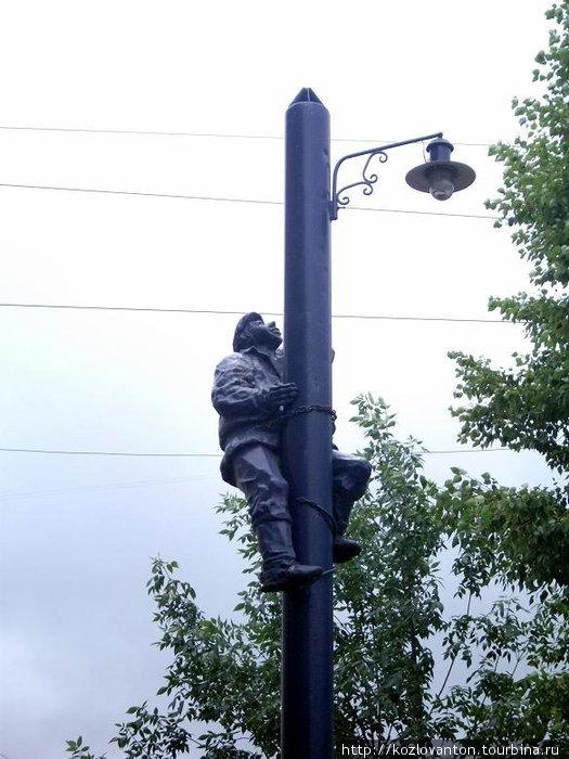 Электрик Палыч.