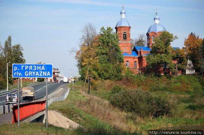 Храм Рождества Богородицы в Рождествене.
