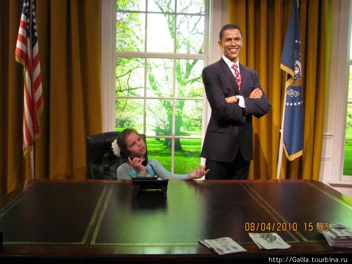 Господин президент занят.