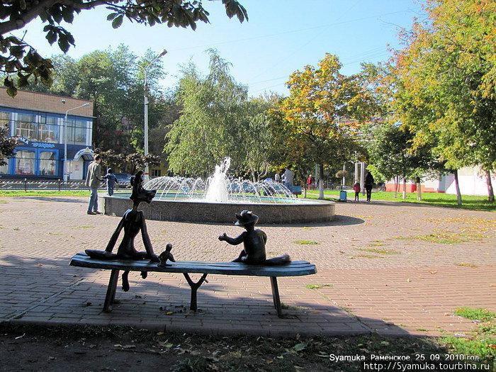 Беседа у фонтана.