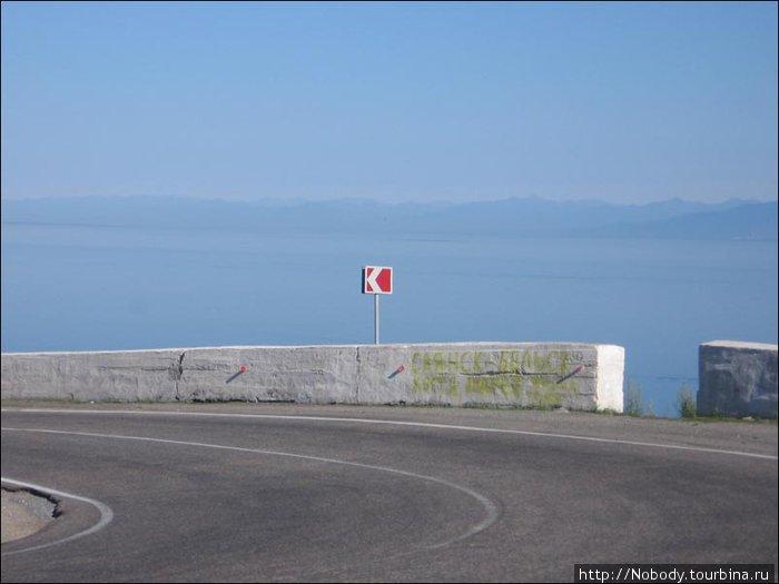 Таким был мой первый взгляд на Байкал...