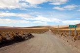 Дорога на Сан-Педро-де-Атакама