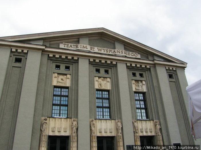 Театр в Катовице