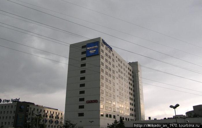 Отель, в котором мы переночевали в Катовице